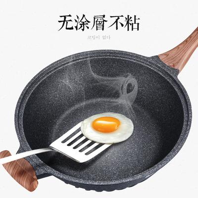 韩国麦饭石锅炒锅