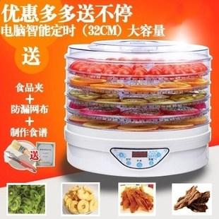 好实用手新款喜欢干果机食物烘干机家用小水果家用型多功能6层