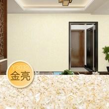 墙衣纤维涂料 家用生态电视背景墙卧室奢华植物泥防水自刷