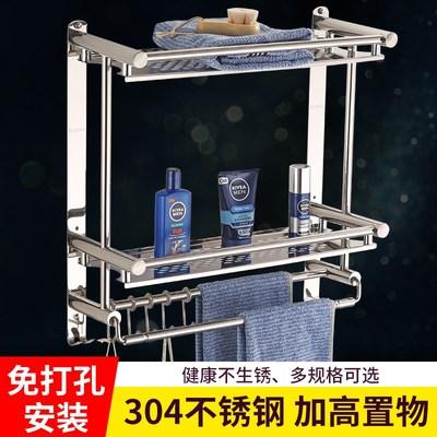 34不锈钢浴巾架浴室置物架2层卫生间毛巾架3层免打孔洗手间壁挂