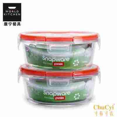 康宁扣保鲜盒易洁式耐热玻璃保鲜盒微波炉圆形水果便当饭盒密封碗