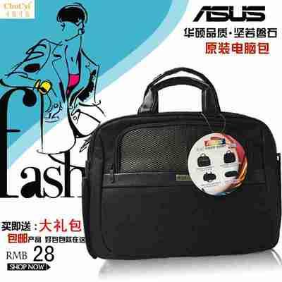 华硕电脑包ASUS笔记本原装包14寸15.6寸男女士商务手提单肩挎包邮