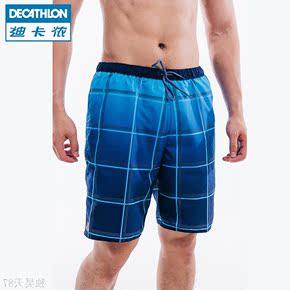 迪卡侬沙滩裤男宽松海边度假男士泳裤速干五分裤冲浪短裤sbt