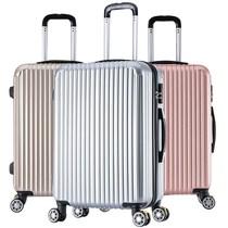 寸32女行李箱28寸超大容量旅行箱男30超轻加厚运动款拉杆箱万向轮