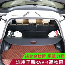 荣放原装遮物帘尾箱帘专用后备箱遮物隔板R电影4款新161514丰田