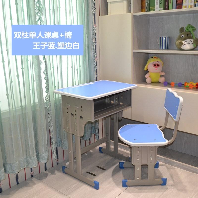 Школьная мебель Артикул 577168324462