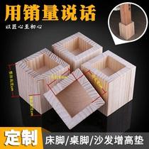 柜脚床架沙发垫调节可地板不锈钢家具脚防滑床架固定可调脚垫铁管