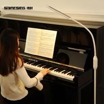 书房阅读遥控立式灯led钢琴灯乐谱灯练琴专用落地灯护眼台灯古筝