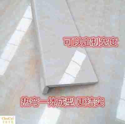 窗台板复合亚克力台面pvc仿大理石包边飘窗台定制防水护角 窗台面