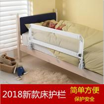 加高2.2小床床1.5墙挡板儿5床挂衣架60cm床护栏 围栏 儿童 挡板