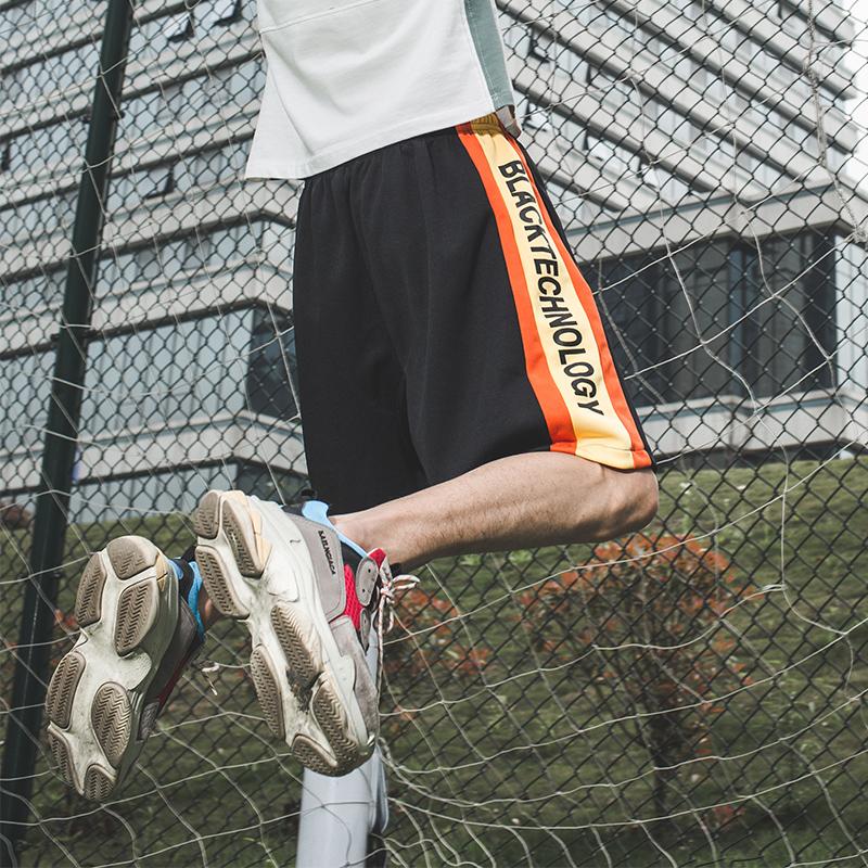 哈伦裤橘黄色