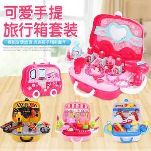 儿童过家家玩具化妆厨具厨房工程工具医生医药箱旅行箱手提箱