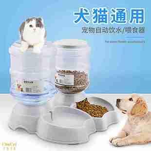 饮水器静音水壶喂食器支架宠物台式用品喂养宠喝水器大号饮水器猫