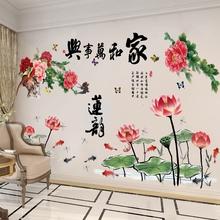 中国风贴纸墙贴画客厅卧室电视背景墙房间装 饰品墙纸自粘花卉贴画