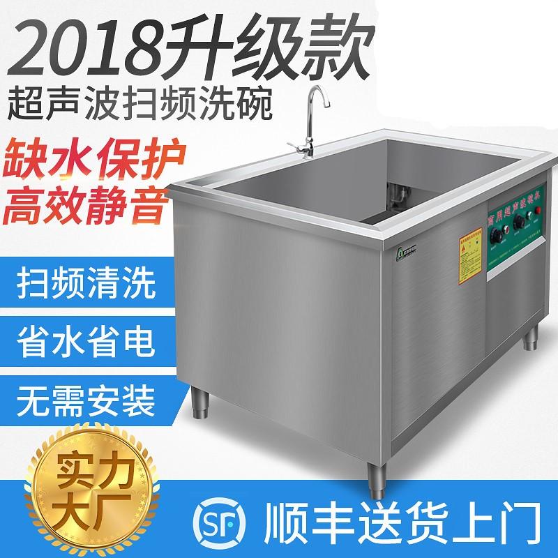 一体式器家用容量器械刷碗机小餐厅其他商用厨电震动集成灶速度快