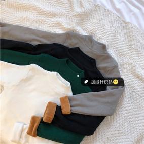 PPSHD!秋冬韩国复古ins火热推荐复古立领修身加绒保暖打底针织衫