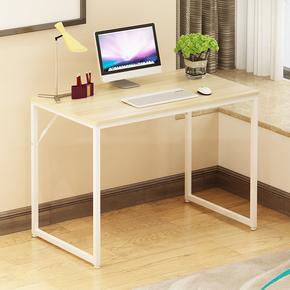 电脑桌桌家用简约现代钢木办公桌笔记本书桌简易写字桌子s台式
