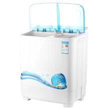 9公斤家用迷你小型脱水天鹅 大容量双桶洗衣机半全自动双缸3