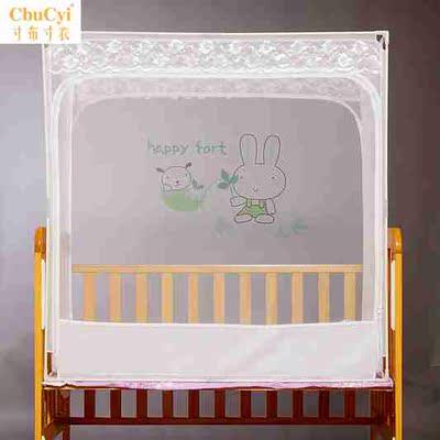 快乐堡豪华方顶婴儿床蚊帐带支架儿童床蚊帐宝宝蚊帐婴童蚊帐包邮