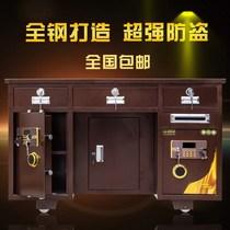 桌子家用投钱防盗一体办公桌全钢保险桌大型办公财务桌带保险柜