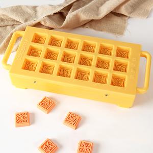 商用手压式椭圆形不粘绿豆糕糕点模具冰皮月饼烘焙包装盒30-50g