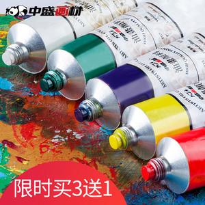 中盛画材 油画颜料油画套装油画布材料画画套装工具颜料油画入门油画工具染料油画用品美术绘画写生颜料170ml