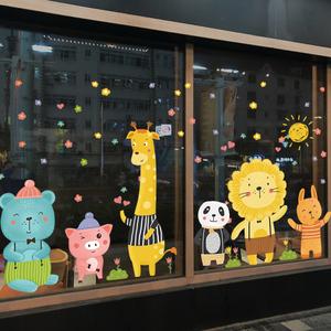 卡通幼儿园墙贴画墙面卧室装饰房间布置窗户玻璃贴纸儿童自粘墙纸