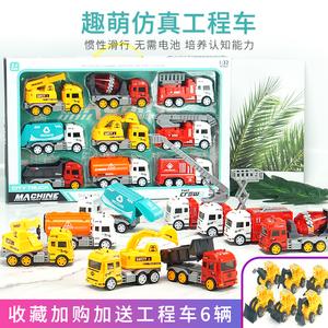 儿童小汽车玩具惯性吊挖土挖掘机工程车消防车套装组合各类车男孩