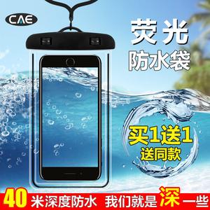 防水袋手机手机套防水可触屏手机袋防水套游泳拍照神器水下拍摄
