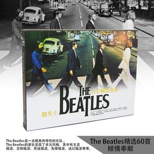 披头士/甲壳虫乐队 欧美经典摇滚歌曲 无损汽车载唱片CD光盘碟片