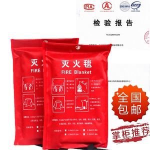 国标玻璃纤维灭火毯厨房家用高温防火布消防毯灭火逃生毯消防器材
