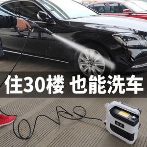 徕本锂电池无线洗车机高压家用充电式便携清洗机水泵洗车神器水枪