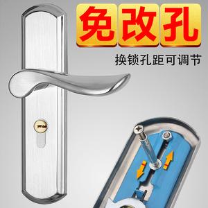 旧门换锁通用型门锁室内卧室房间木门门锁免改孔不锈钢家用房门锁