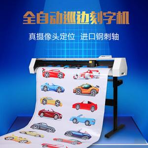 米卡MXT全自动巡边刻字机广告即时贴车贴不干胶模切机异形裁剪机热转印刻字膜轮廓电脑刻字机割字机刻绘机