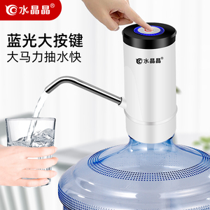 桶装水抽水器家用饮水机矿泉水电动按压上水器纯净水桶自动吸水泵