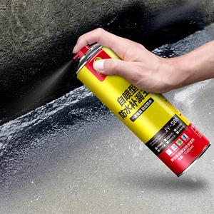 屋顶防水补漏喷剂喷雾材料堵漏王聚氨酯神器外墙楼房顶自喷涂料胶