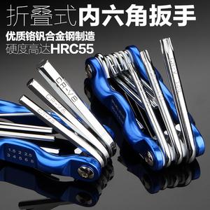 力箭折叠式内六角扳手工具套装英制梅花螺丝刀万能6角内六方扳手