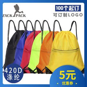 简约抽绳束口袋双肩包培训书包背包袋子运动防水定制订做印字logo