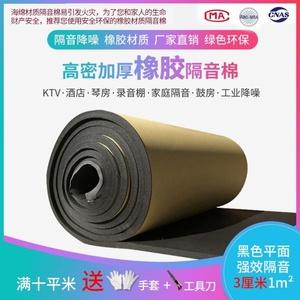 自粘厂房家用隔热棉吸音板纤维材料隔音板大棚厂房玻璃棉保温材料
