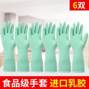 双一厨房清洁乳胶洗碗洗衣服家务劳保手套耐用橡胶防滑耐磨塑胶皮