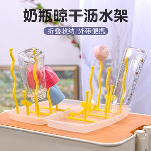 日式奶瓶架简易便携可折叠翻盖收纳家用外带沥水置物晾干燥支架子