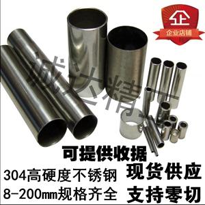 304不锈钢管/焊管外径27/28/30/32/35/38/40/42/45 mm零切加工