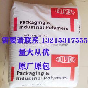 抗氧化EVA美国杜邦150热稳定性好胶水粘合剂食品级VA32EVA原料