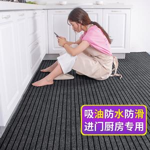 进门地垫厨房家用卫生间大面积防油吸水防滑脚垫门口入户门垫地毯