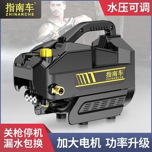 指南车超高压洗车机家用220v水枪抢大功率汽车清洗机水泵神器强力