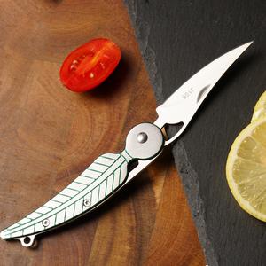 金属折叠便携带家用不锈钢多功能水果刀宿舍用学生瓜果小刀削皮刀