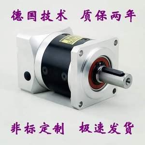100W200W400W750W精密行星齿轮减速机步进电机伺服电机减速器现货