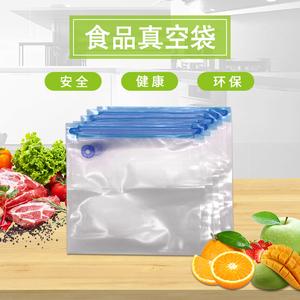 低温慢煮机封口机真空食品袋 循环使用烹饪高温蒸煮封口机塑料袋