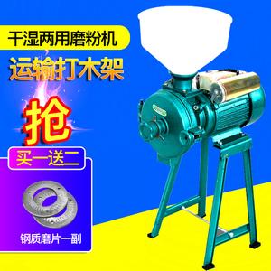 磨浆机*铜电机*150型五谷杂粮万能粉碎机干湿两用磨粉机豆浆机家