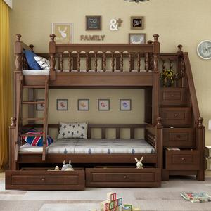 胡桃木美式高低床双层床全实木上下床铺儿童多功能子母床可分体